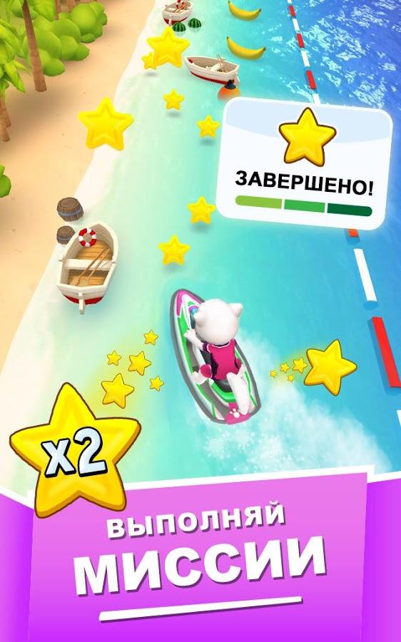 скачать бесплатно игру аквабайк тома - фото 10