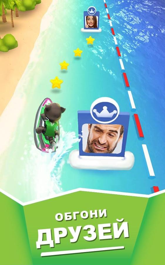 скачать бесплатно игру аквабайк тома - фото 8