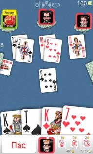 в карты на в 1 дурака играть