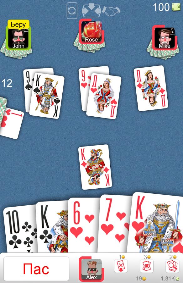 карты играть игры онлайн