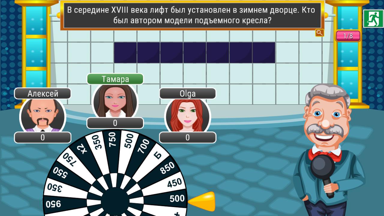 Скачать бесплатно игру поле чудес 2015 на андроид