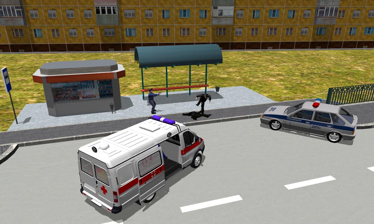 Скачать симулятор разборки машин