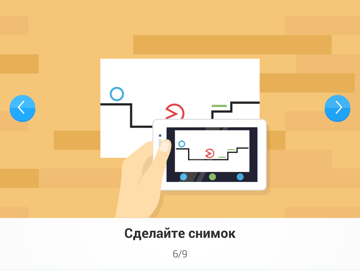 draw on pictures скачать на андроид