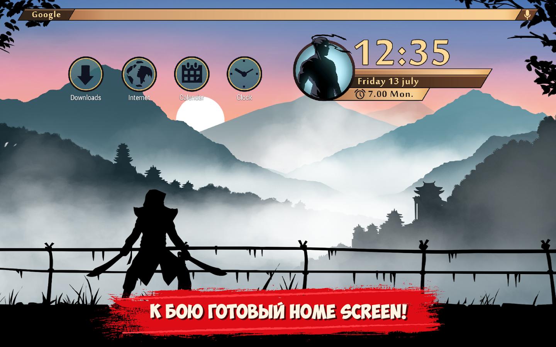 Скачать shadow fight theme 2. 2. 6 для android.