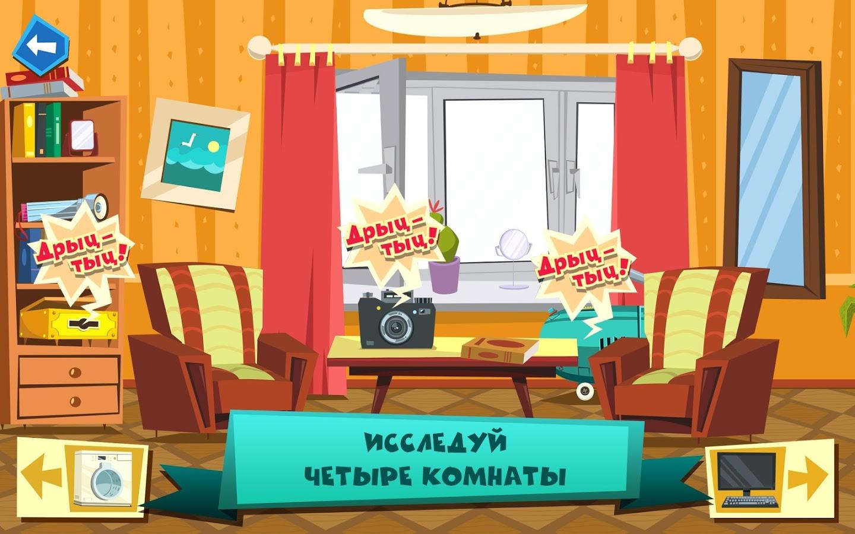 Игры фиксики скачать бесплатно игровая индустрия.
