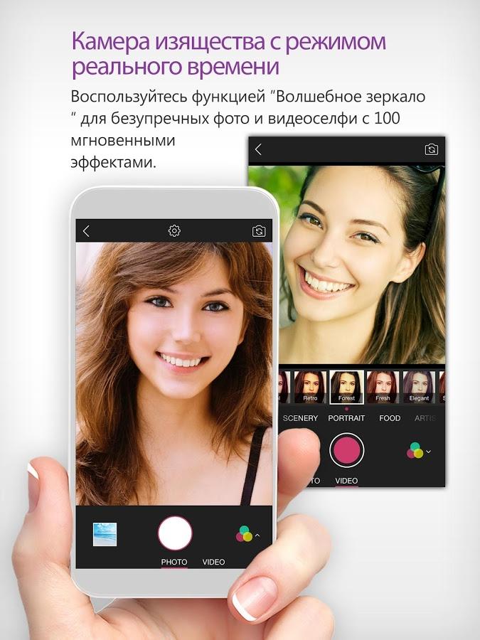 скачать приложение vivavideo на андроид