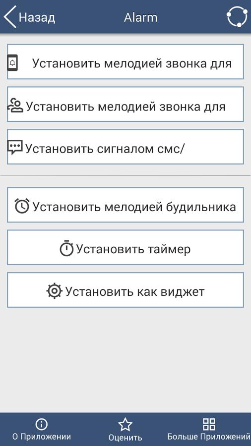 Va рингтоны для телефона. Дискотека 90-х » torrents-tracker. Com.
