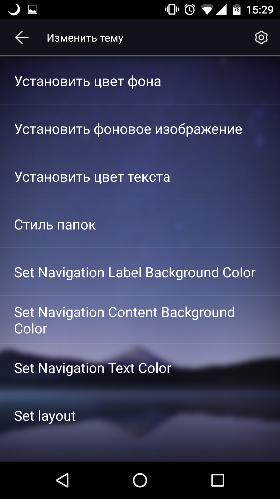 Es проводник для андроид 236 скачать бесплатно - df6