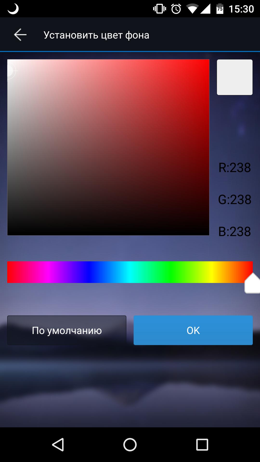 Скачать es проводник (es file explorer) 4. 1. 6. 9. 6 на андроид бесплатно.