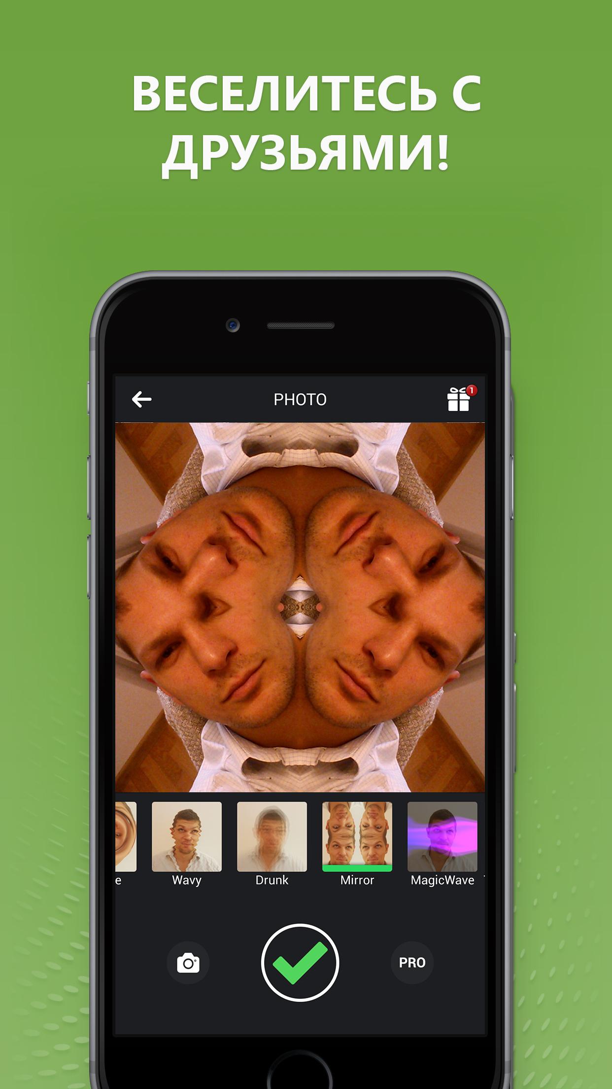 Как загрузить в инстаграм в айфоне