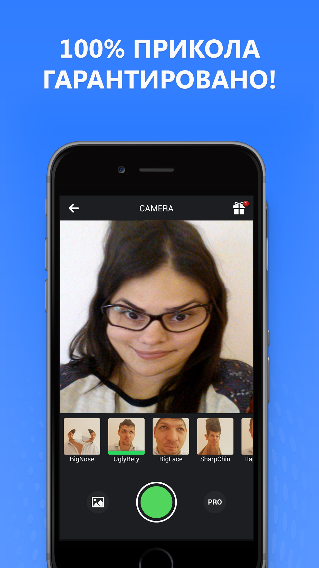 клэр нанесла приложение на айфон для фото приколы эти