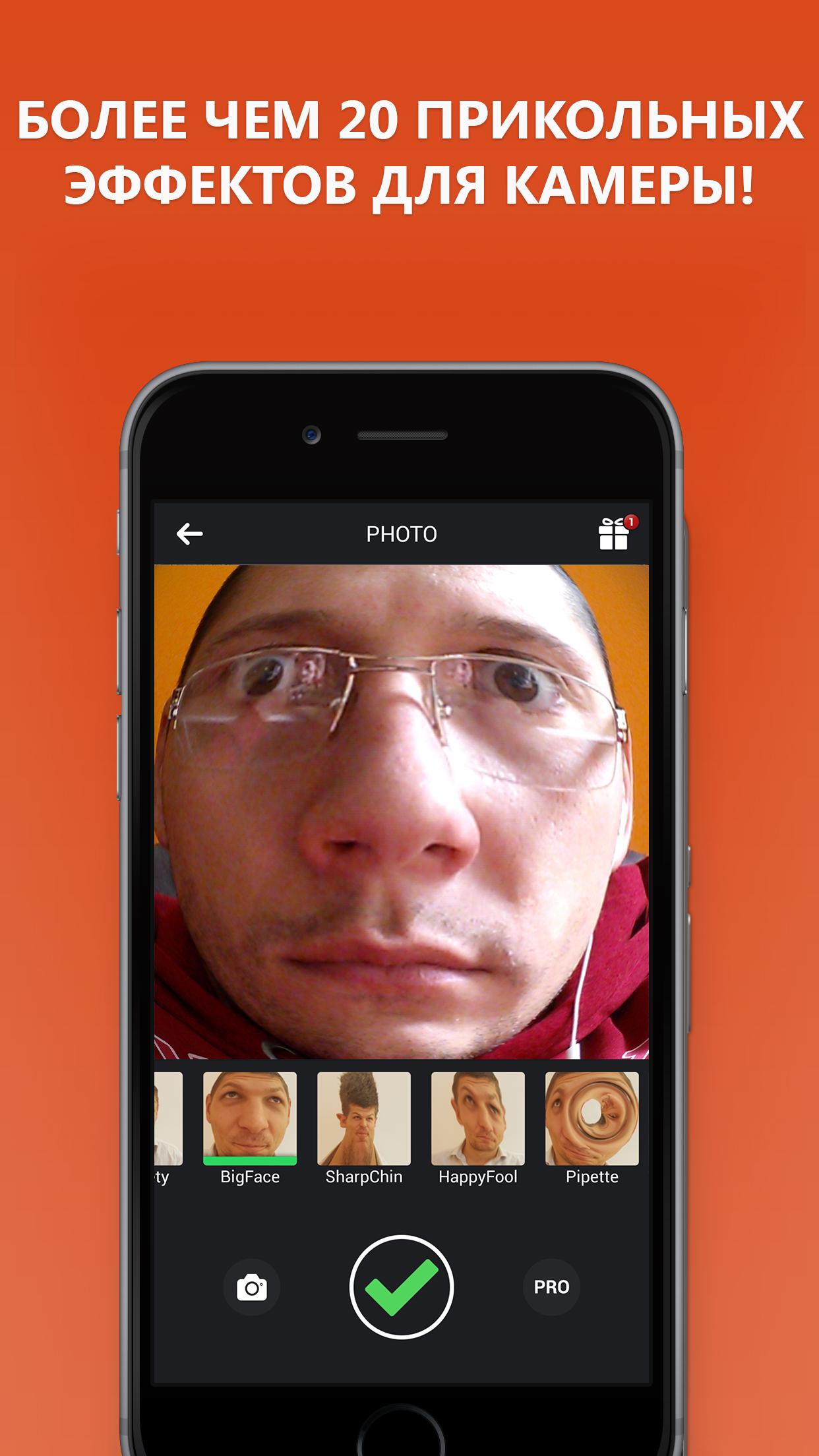 Самая прикольная приложение для фото