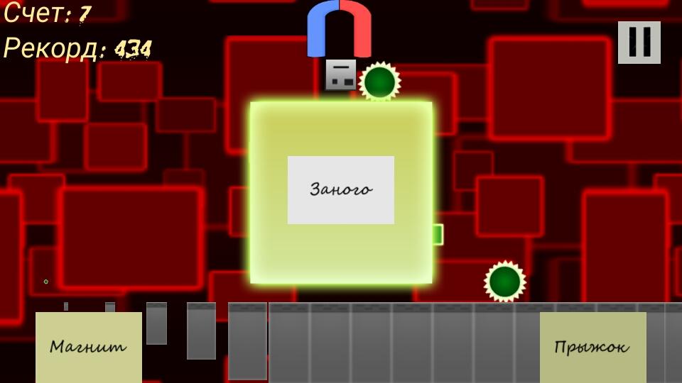 Blade Runner Nexus Android - malavida.com