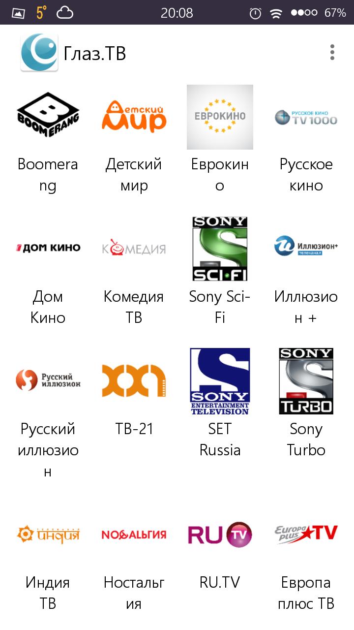 https://trashbox.ru/ifiles/535690_561cb0_glaz.tv_-2/glaz.tv-1.4-3.png