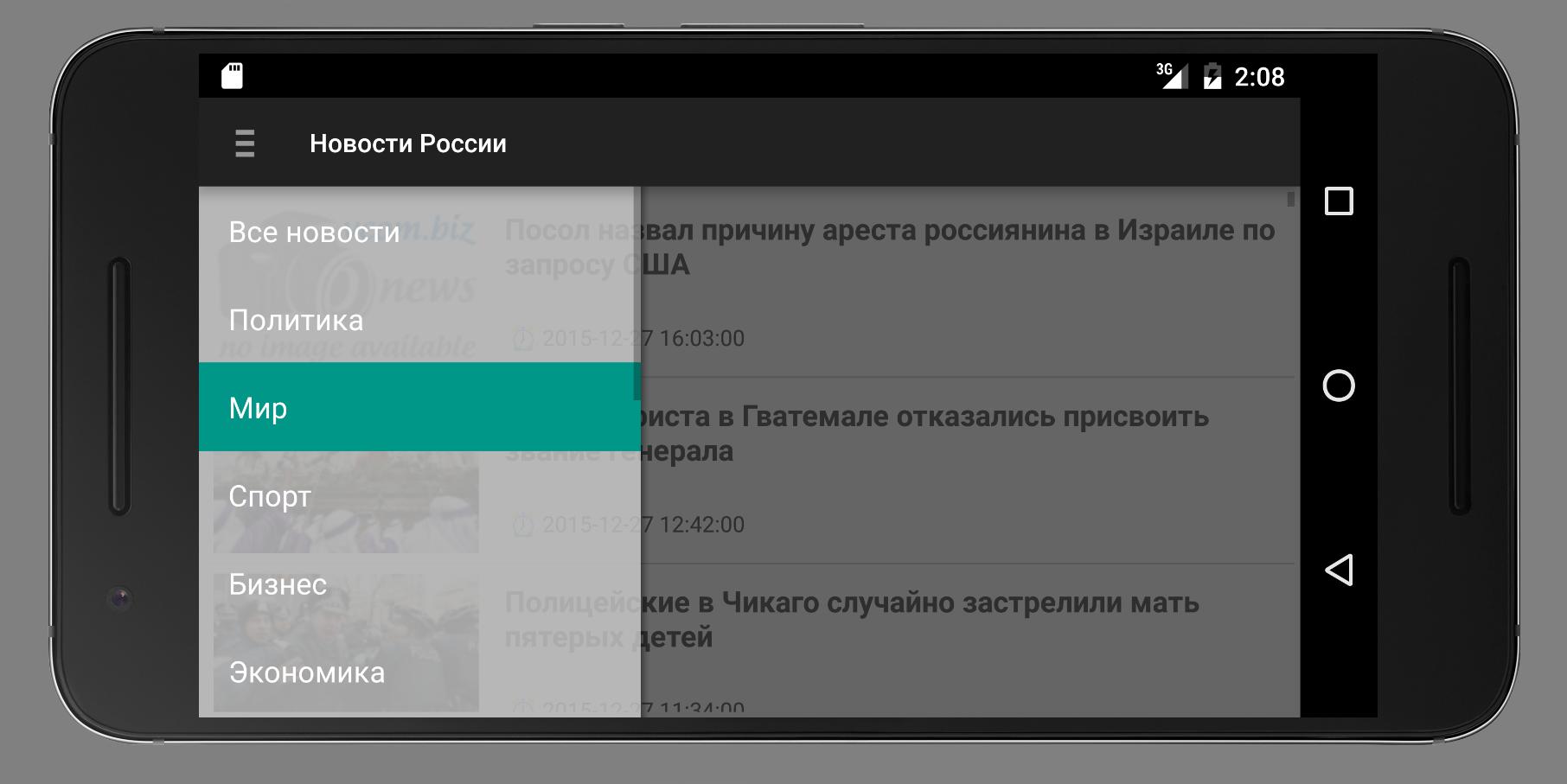 Новости для пенсионеров россии 2017
