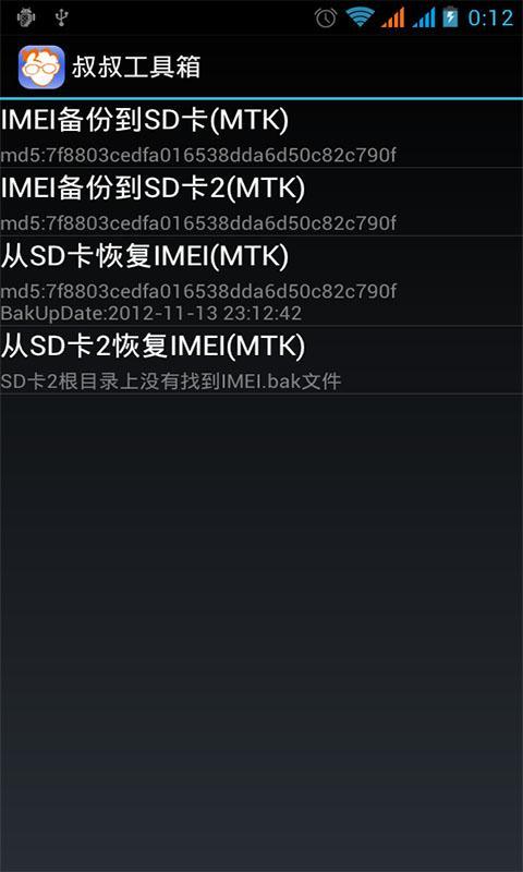 M44 Toolbox - фото 8