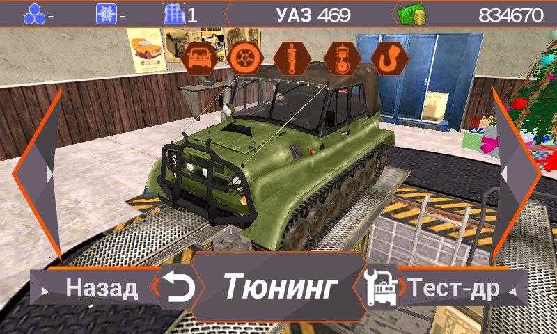 Dirt On Tires Скачать Игру На Андроид - фото 7