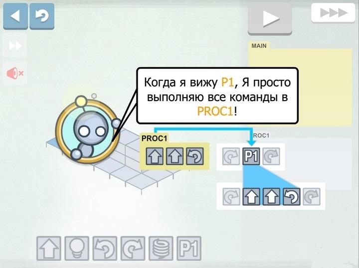 Light Apprentice. Уникальная игра от BulkyPix | …