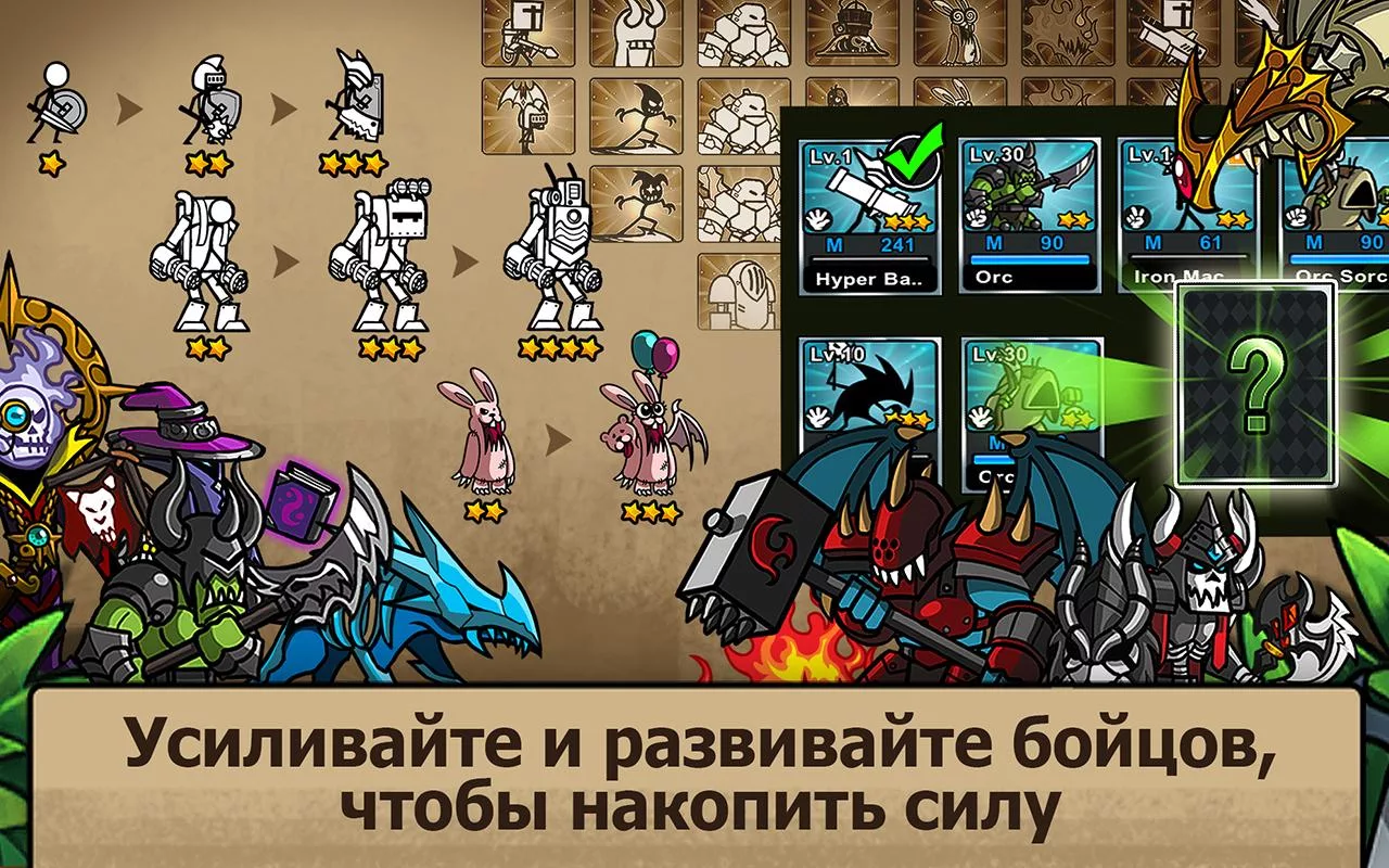 Cartoon Wars 3 for Android - APK Download - APKPure.com