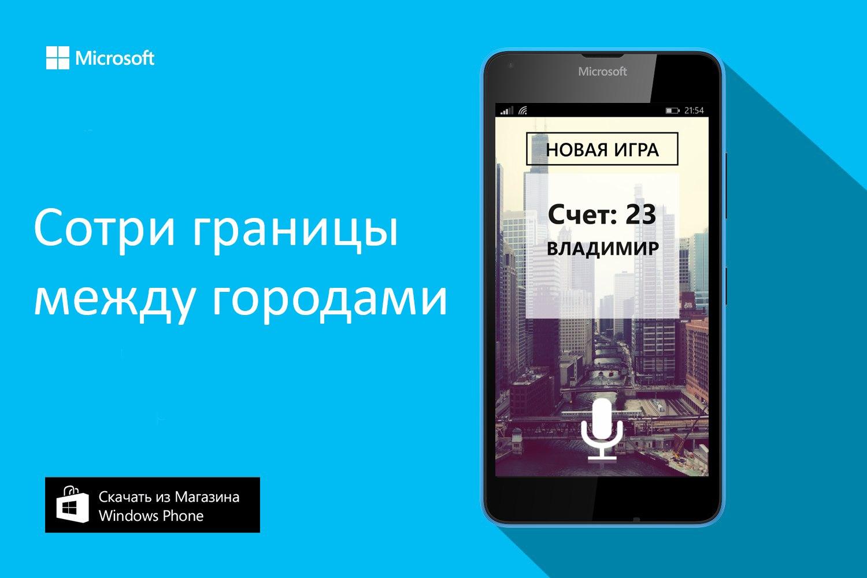 Скачать игры на андроид бесплатно голоса в