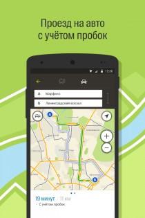 Скачать 2гис beta 4. 1. 38. 2158 для android.