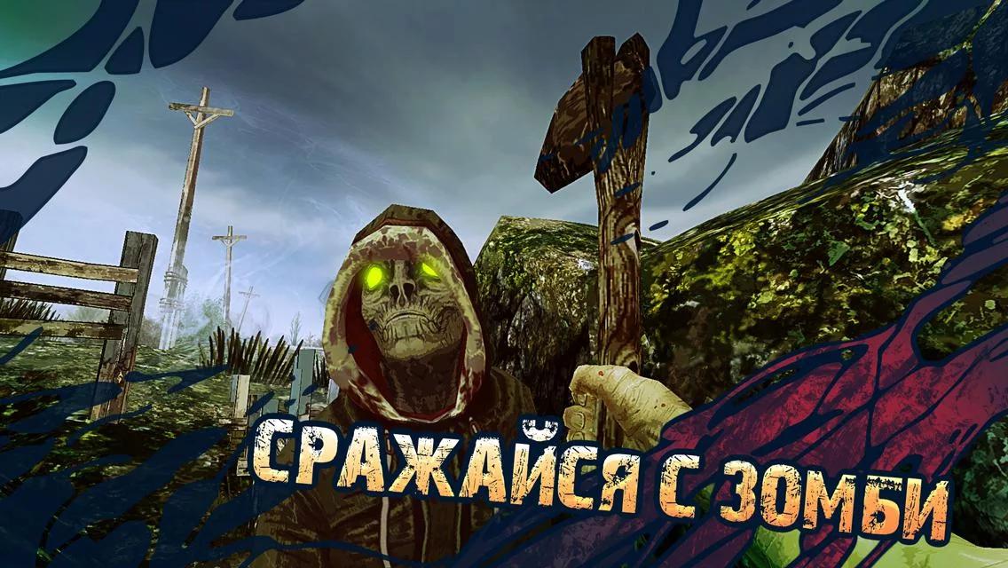 Онлайн игры для андроид на русском скачать