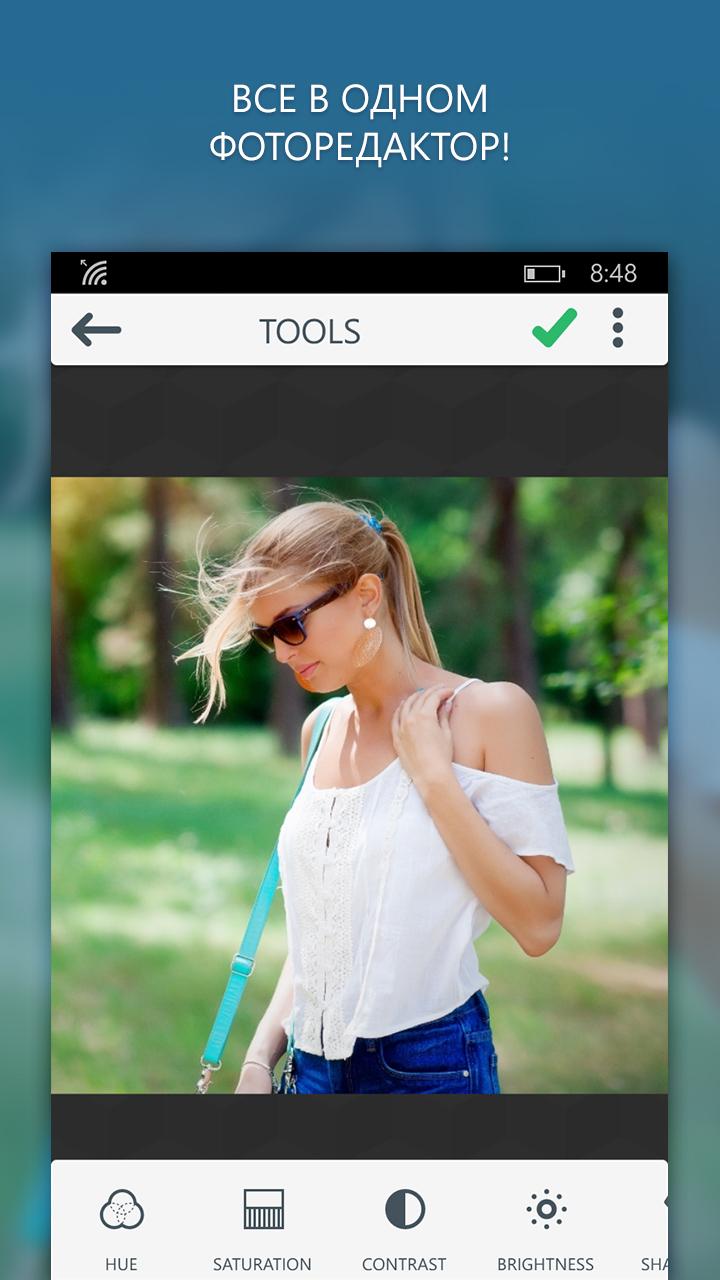 редактор фотографий для android 2 1