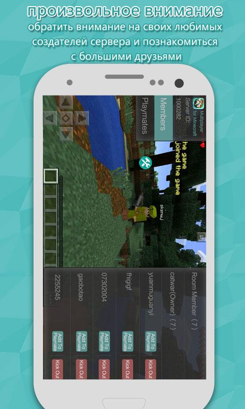 How to play multiplayer minecraft: pocket edition microsoft.