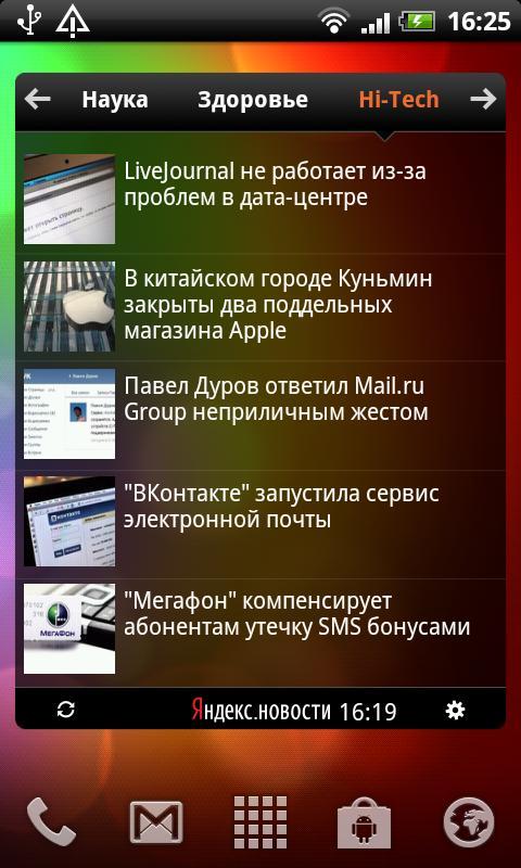 Новости целинского района ростовской области