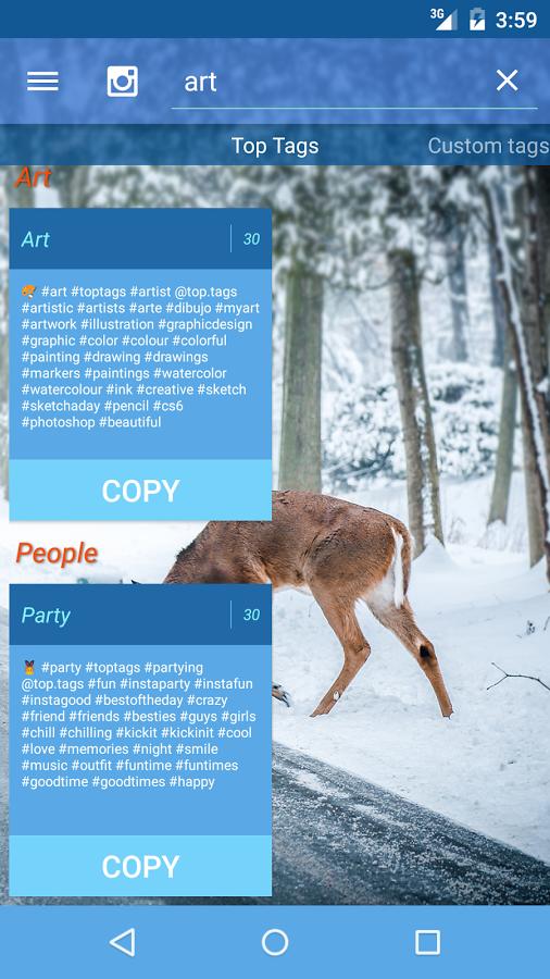 Программа для отписок в инстаграм для айфона