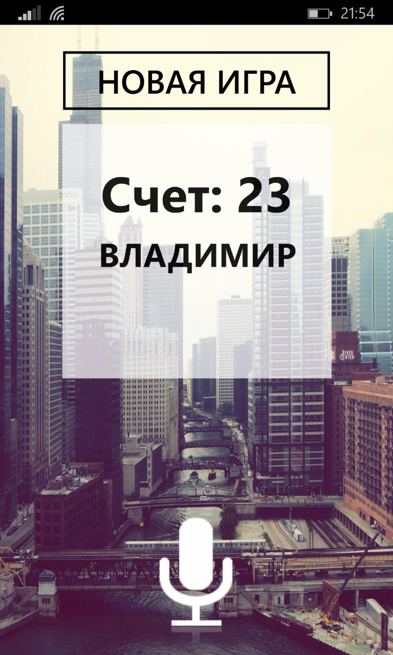 Скачать Мегаполис Игра На Русском Языке На …