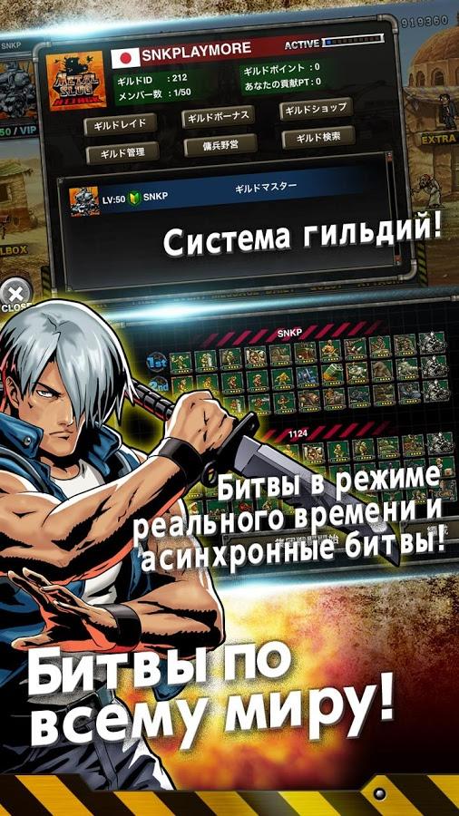 Топ Мобильных Игр  myplaycityru