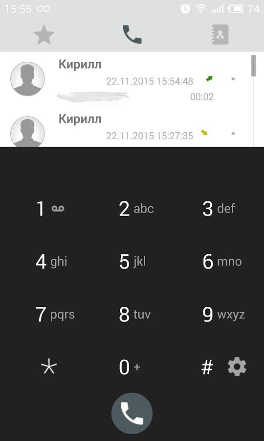 Важный телефонный звонок — стоковое фото © prometeus #192049990.