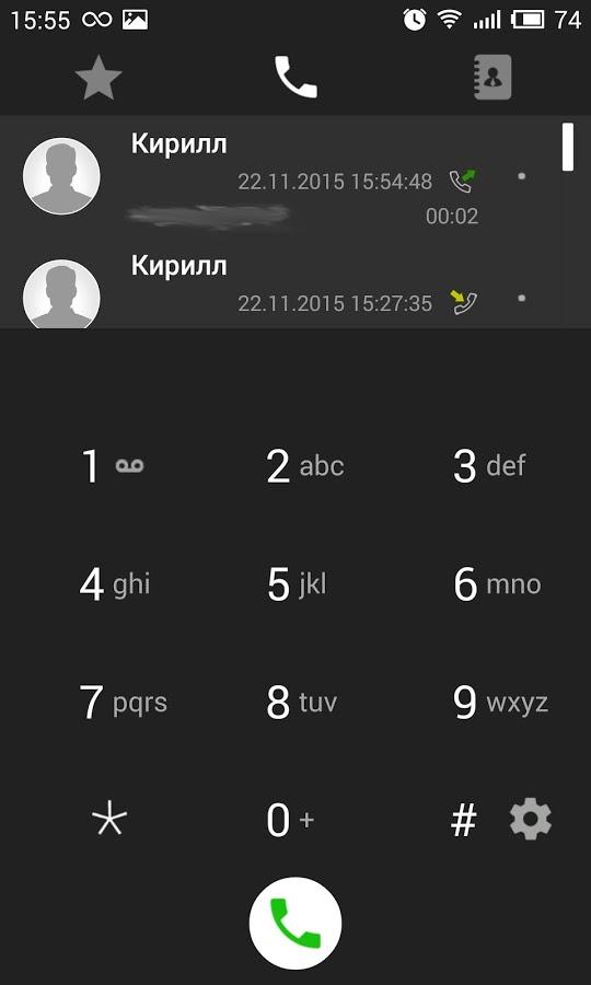Скачать звук на звонок телефона   ditigo.