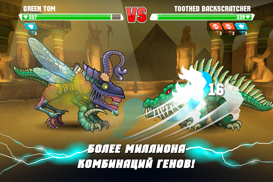 Mutant fighting cup 2 кот