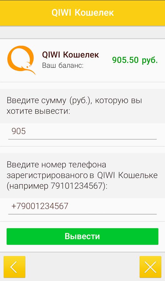 Скачать программ для iphone 4