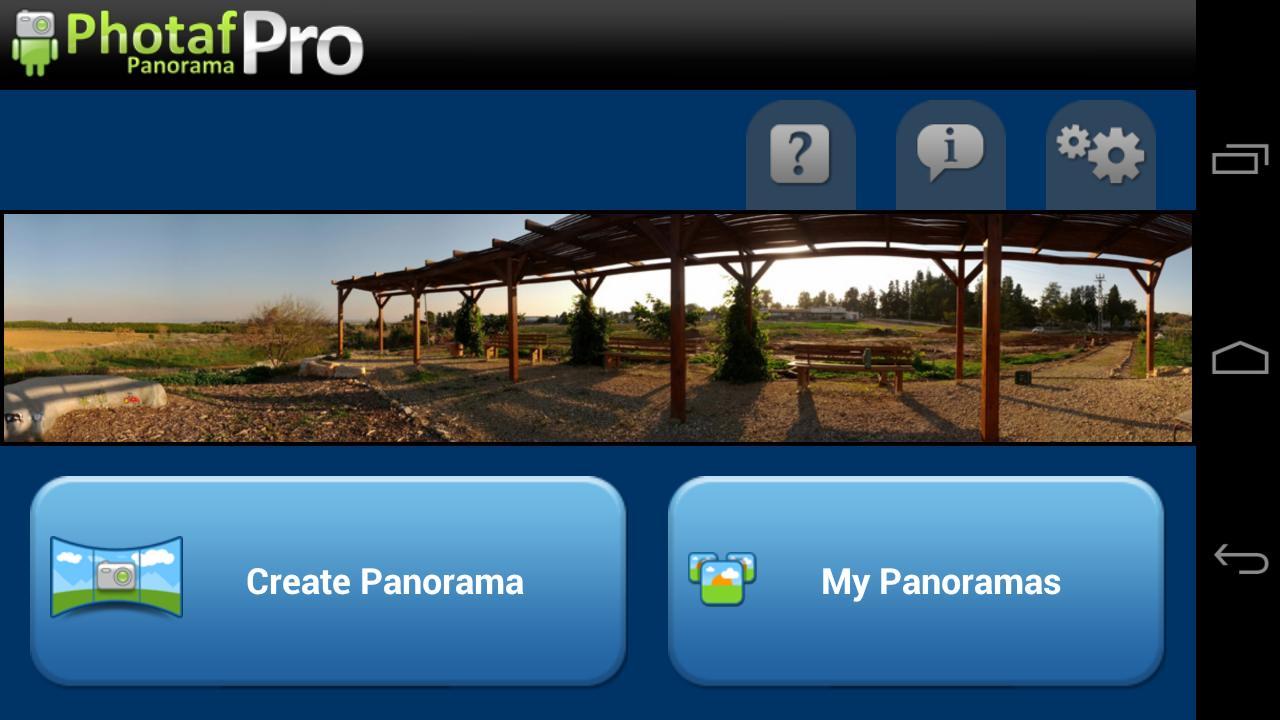 Панорамное фото приложение для андроида скачать