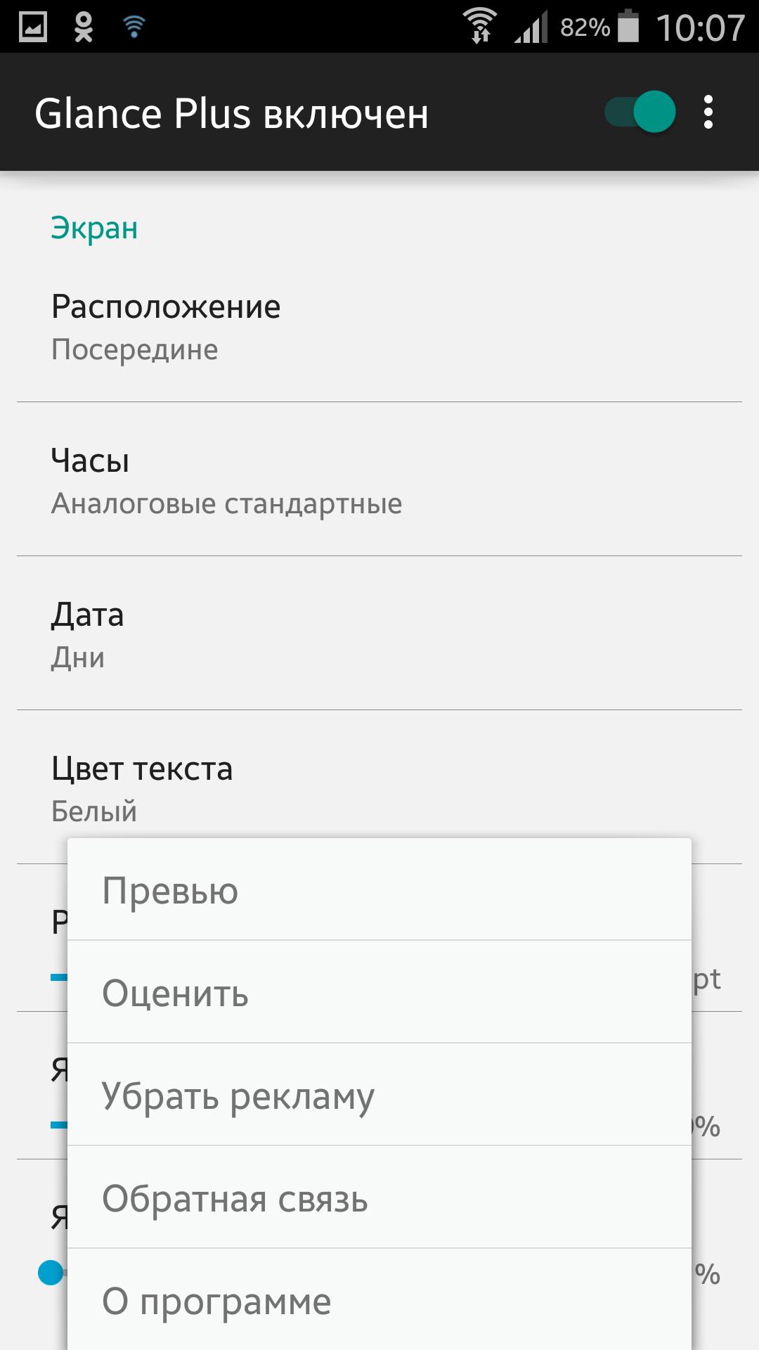 Nexus На Windows 7 Скачать