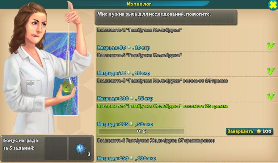 Русская рыбалка на андроид игра - …