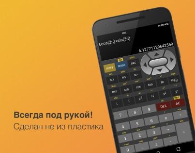 Скачать на компьютер профессиональный бесплатный русский.