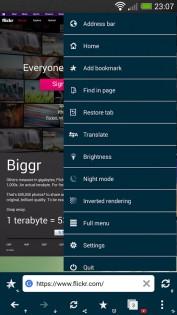 Habit Browser 0.1.77. Скриншот 0