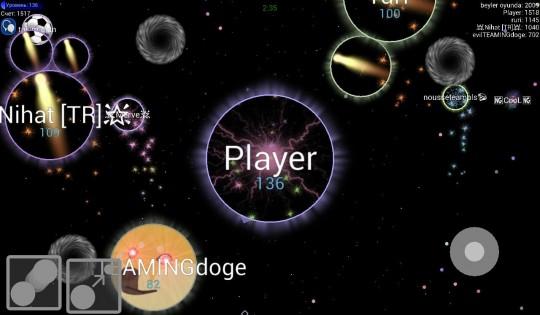 Nebulous 1.8.3. Скриншот 8