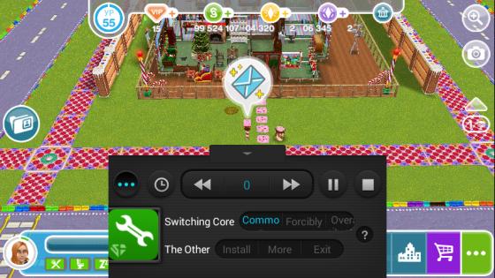 SB Game Speed Hacker 1.4. Скриншот 6