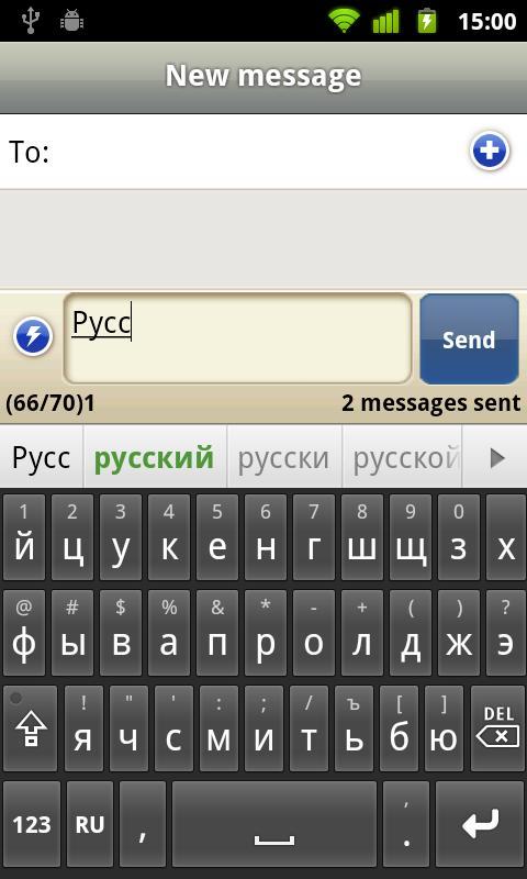 Лучшая клавиатура на англ андроид