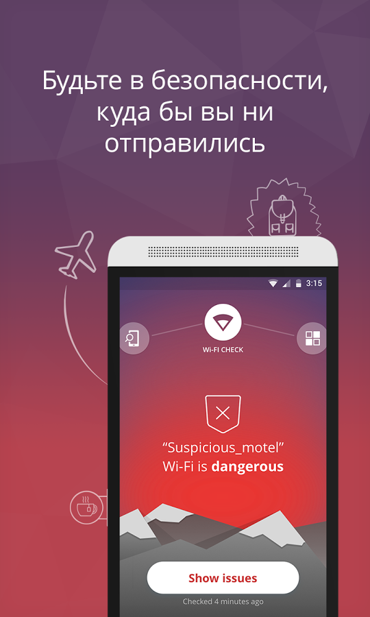 download avast mobile security pro for android