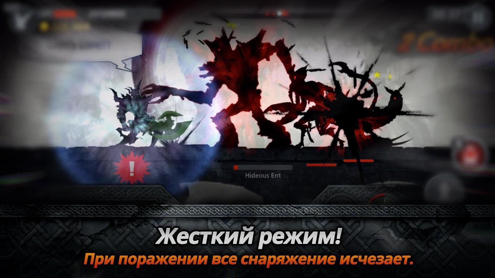 Скачать Dark Sword 2 3 3 для Android