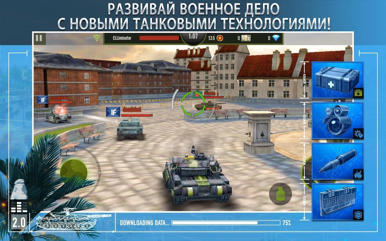 Iron force скачать взломанную версию игры на андроид.