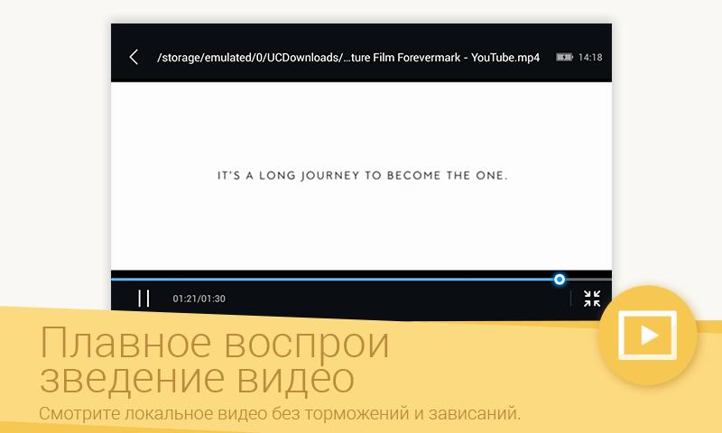 Скачать UC Browser Mini 12 11 6 для Android