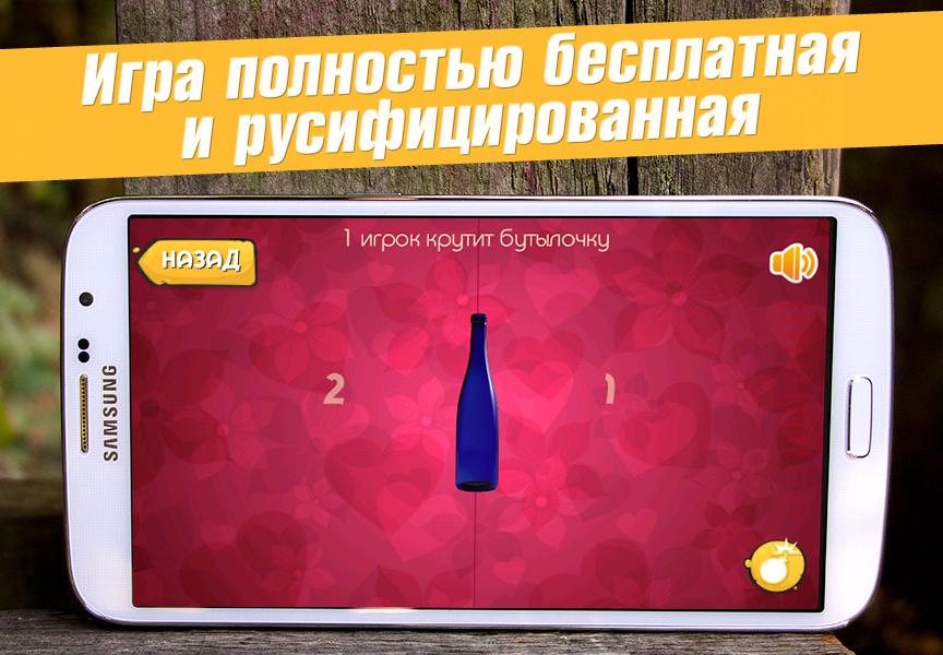 Скачать программу бутылочку скачать программу алкоголь сканер