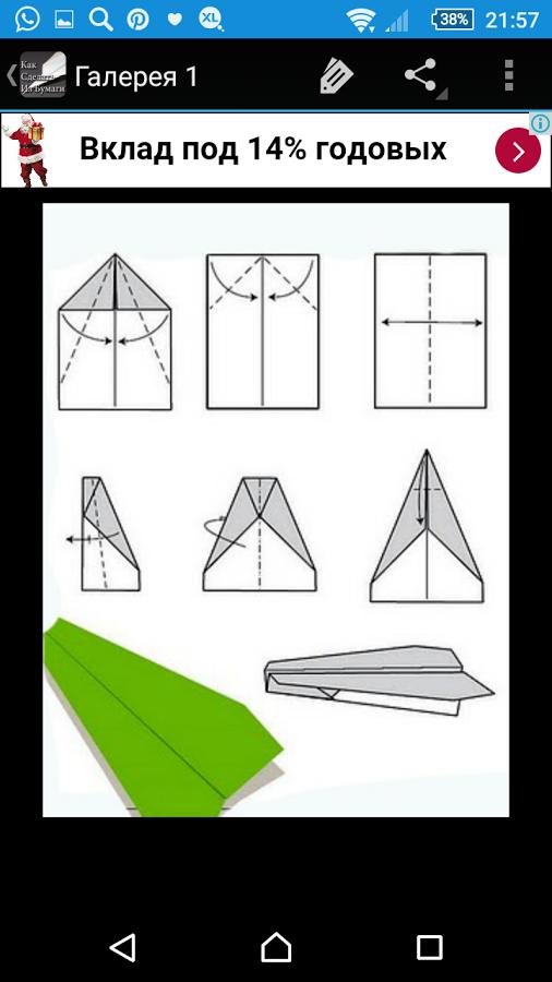 Как сделать китайца из бумаги